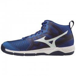 Mizuno Wave Supersonic Mid
