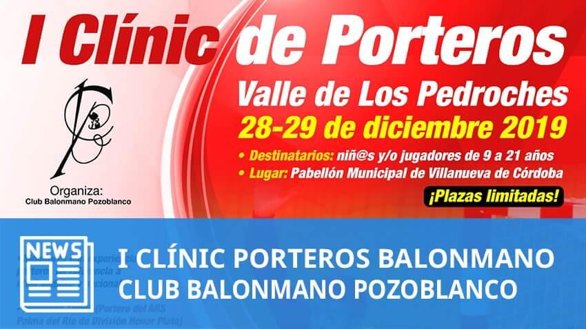 I Clínic de Porteros CB Pozoblanco