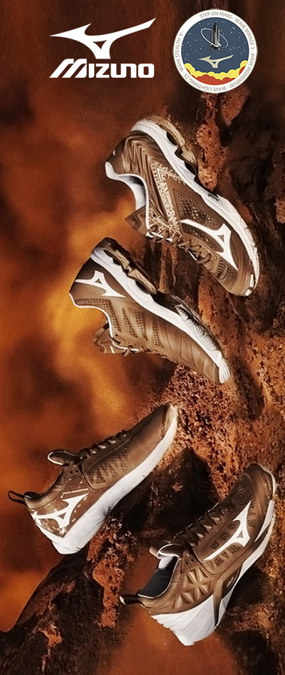 mizuno step on mars