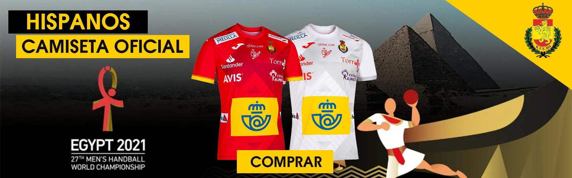 Camiseta Hispanos 2021